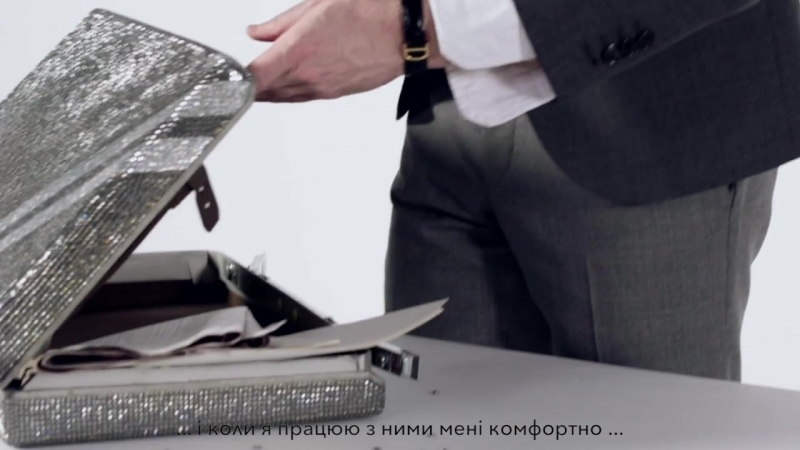 Блискуче Натхнення - Том Браун