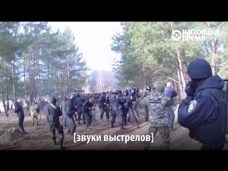 Украина: янтарные войны | ЗА КАДРОМ СОБЫТИЙ