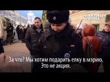Полиция не дала активистам подарить мэрии Москвы елку с фотографиями аварийных общежитий
