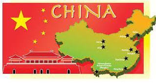 География сабақ жоспар: Қытай