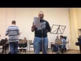 Славян с оркестром - Кукушка (В.Цой)