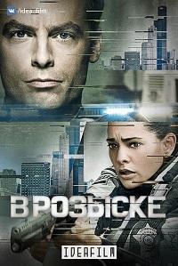 В розыске 1 сезон 1-3 серия IdeaFilm | A.P.B.