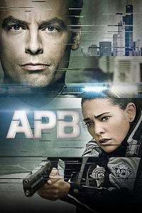 В розыске 1 сезон 1-12 серия BaibaKo | A.P.B.
