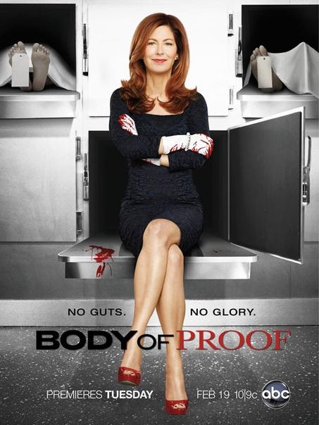 Следствие по телу 1-3 сезон 1-13 серия Дубляж ТВ3 | Body of Proof