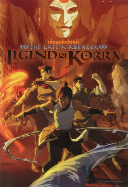 Аватар: Легенда о Корре 1-4 сезон 1-13 серия Дубляж | The Legend of Korra