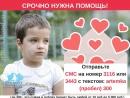 Антюхова Настенька. ОСТЕОПЕТРОЗ