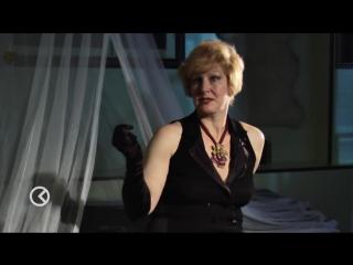 Госпожа ЛОТТА - Как относиться к сексуальным причудам партнера