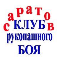 Олег Крутов