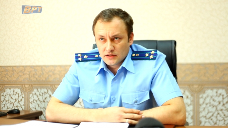 Прокурор Игорь Хватов подвел итоги работы за первое полугодие 2017 года
