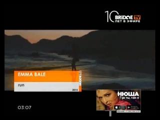EMMA BALE - Run (BRIDGE TV)