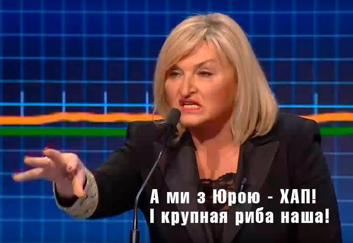 О кандидатурах на пост главы Нацбанка пока ничего не известно, - Ирина Луценко - Цензор.НЕТ 8291
