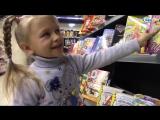 Ярослава КАК МАМА покупает продукты с куклой беби бон