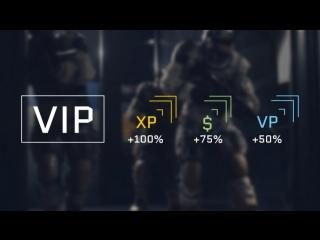 Warface: VIP за вход в игру