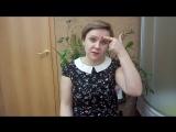 Отзыв и результаты Оксаны Гладыщевой после Курса