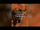 О насилии (2014) | Concerning Violence