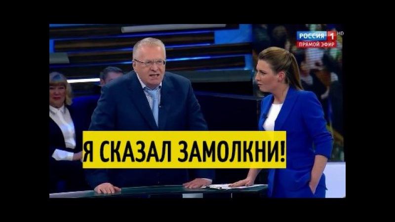 Жириновский устроил разгром гостям из Украины и Польши/Про аренду Крыма/60 минут