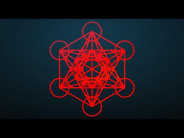 396 Hz Solfeggio | Let Go FEAR GUILT | Remove Negative Blocks | Balance Root Chakra
