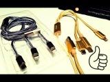 Лучший плетеный USB Кабель ROCK  3 В 1 micro, Type-C, Lightning для всех устройство одновременно