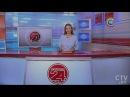 Новости 24 часа за 19 30 07 08 2017