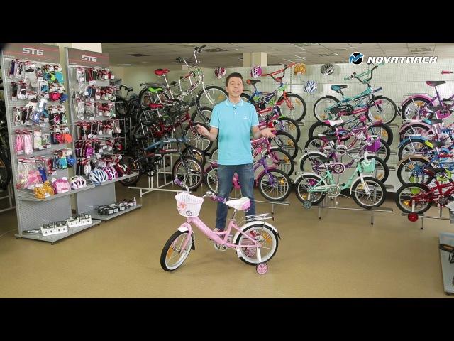 Велосипед Novatrack Girlish 16 2017