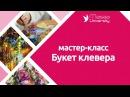 Живопись весенние этюды День 5 Арина Шульпина