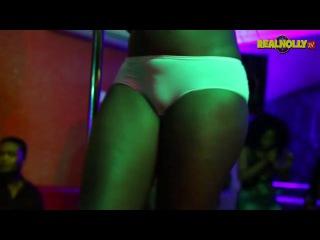 смотреть эротику! Latest Nollywood Movies - EROTIC STRIPPERS 2