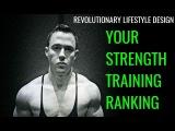 порно фото! How To Measure Your Strength Ranking