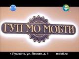 эротическое видео! Новости Пушкинского ТВ от 14.12.15