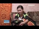 Большая любовь маленькой Лили Говорит Украина