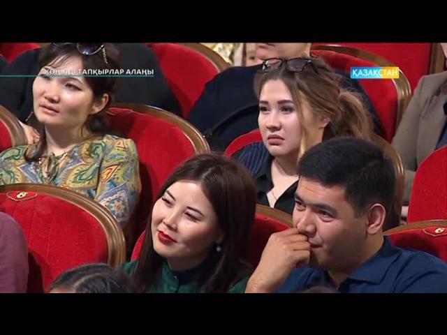 24 Сағат Орал Геродот продюсерлік орталығы КТА - 2017