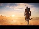 Assassin's Creed Origins: Детальный обзор игры