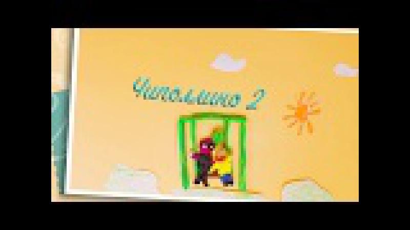 Чиполлино 2| Евгений Пинчугов, 7 лет | КАМИН | МультСтудия Академия Волшебников, ...
