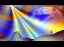 Что происходит на планете Земля Новые вибрации Эволюция сознания Ваш выбор
