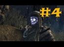 Dark Souls 3 4 Кладбищенский безумец