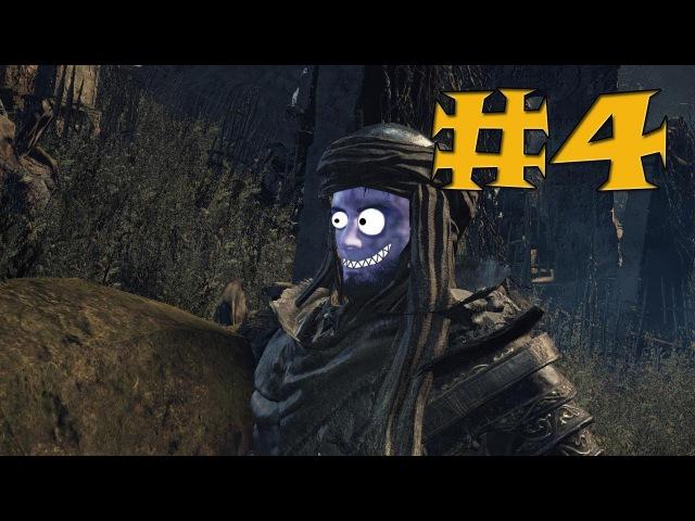 Dark Souls 3 4 - Кладбищенский безумец!