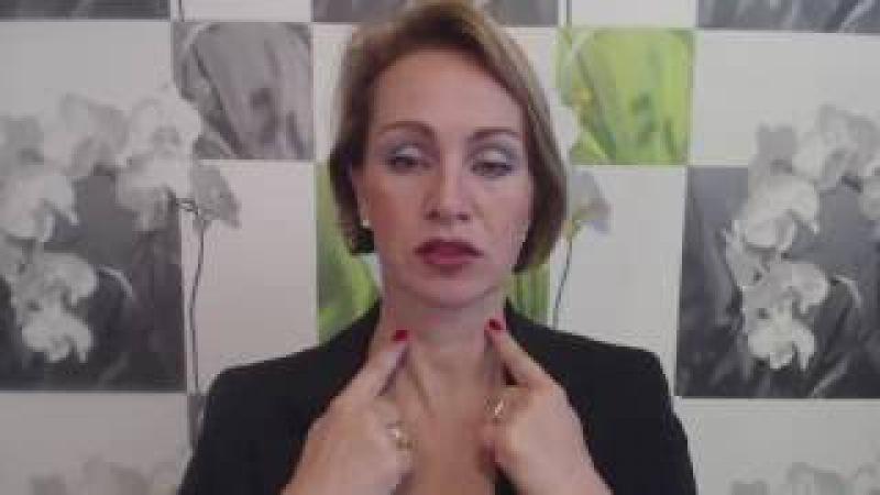 Вебинар по фесформинг Галины Дубининой - Убираем второй подбородок