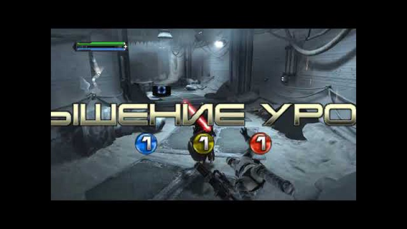 Star Wars The Force Unleashed DLL 1