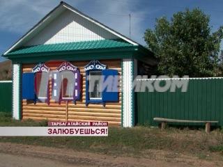 Село в Бурятии претендует на звание самого красивого в России