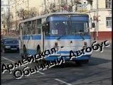Армейская песня - Обычный Автобус(by Олег и Фарид)