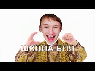 НЕГР ТАПКИ САРАНЧА!!!