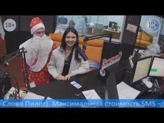 Старый Новый год вместе с ГК Ежовая и Дедом Морозом