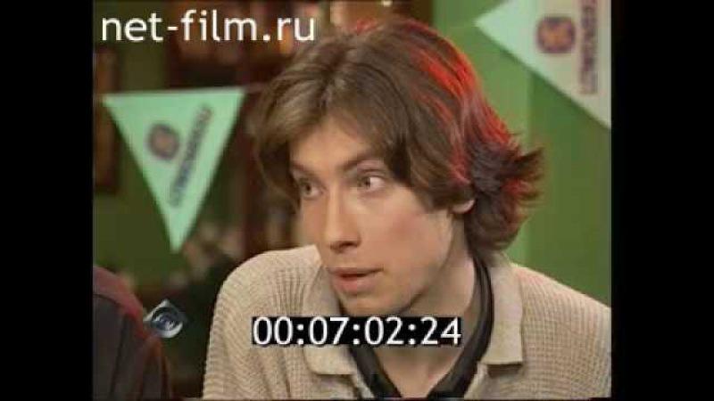ТЕЛЕПЕРЕДАЧА ВЗГЛЯД ОРТ, 07.03.1997
