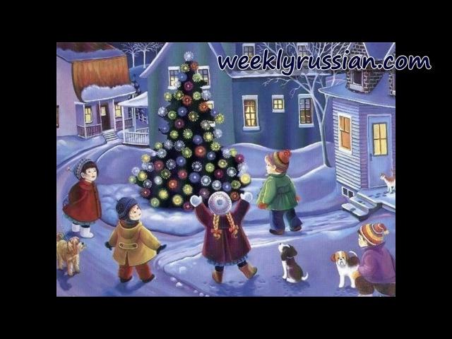 Маленькой Елочке холодно зимой Новогодние песни для детей караоке с субтитрами