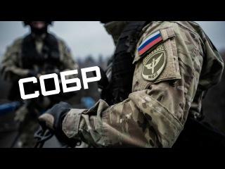 РУССКИЙ БОЕВИК ОТРЯД СОБР 2017 Новые боевики и криминальные фильмы