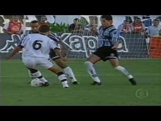 Felipe vs Grêmio | Taça Libertadores 1998 (volta)