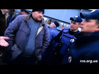 Ментовская штрафплощадка и бестолковые полицаи (часть 3)