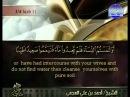 احمد العجمى الجزء السادس من القرآن الكري