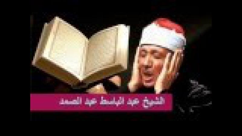 الرقيه الشرعيه للحسد والسحر الشيخ عبد الب
