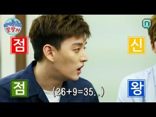 [YT] 26.10.2016 U-KISS show ' Idol's Fortune, God of Fortune' part 5 - Eli @ MBC Nimdle