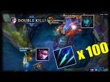 Best Of LoL Momenst 52 - Kalista Spear on Baron